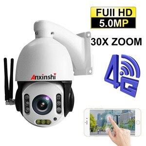 Беспроводная HD 5-мегапиксельная камера слежения PTZ 4G sim-карта ip-камера WIFI камера 30X зум двухсторонняя аудио Интерком наружная Водонепроницае...