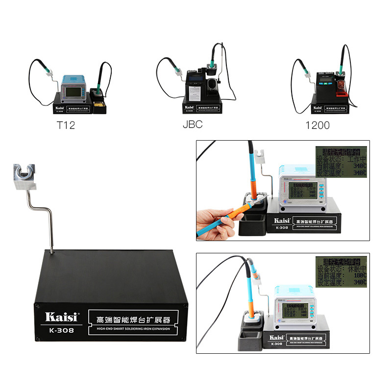 KAISI K-308 Soldering Handle Expansion Module Extended Double Handle Soldering Station For JBC T12 UD-1200 Soldering Station