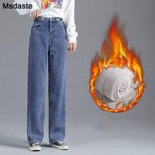 Зимние джинсы женские теплые джинсовые брюки с высокой талией