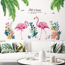 [shijuekongjian] наклейки на стену с листьями пальмового дерева