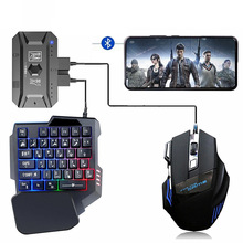 M1pro Mobile Controller Gaming Keyboard Mouse Converter Adapter Plug Gamepad PUBG  Bluetooth 5.0 For Android Phone IOS Adapter