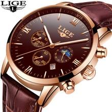 2019 LIGE Mens Watches Top Brand Luxury