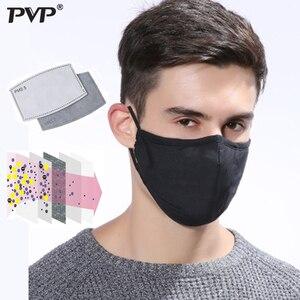 Image 2 - 1PCS אנטי זיהום מסכת אבק הנשמה רחיץ לשימוש חוזר מסכות כותנה יוניסקס פה מופל עבור אלרגיה/אסטמה/נסיעות/רכיבה על אופניים