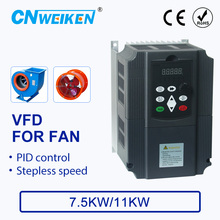 цена на Speed controller For FAN Motor 380V 7.5KW/11KW 3 Phase Input And Three Output 50hz/60hz AC Drive VFD Frequency Inverter