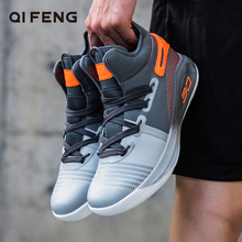 Basketball Shoes Men Sneakers Basket Shoes Children High Top Outdoor Sports Shoes Trainers Women Casual Basketball Shoes Boys cheap QIFENG CN(Origin) Medium(B M) Medium cut Cotton Fabric 111-2 ForMotion Lace-Up Spring2019 Fits true to size take your normal size
