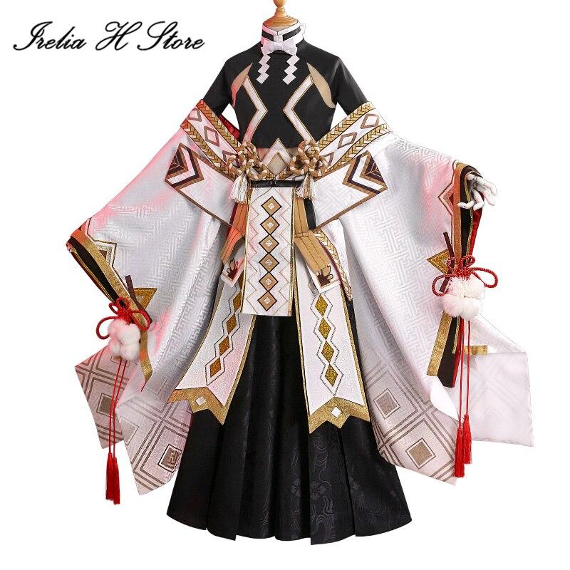 Onmyoji Cosplay Costume onikiri Kimono cosplay costume Halloween cosplay costumes gift 1