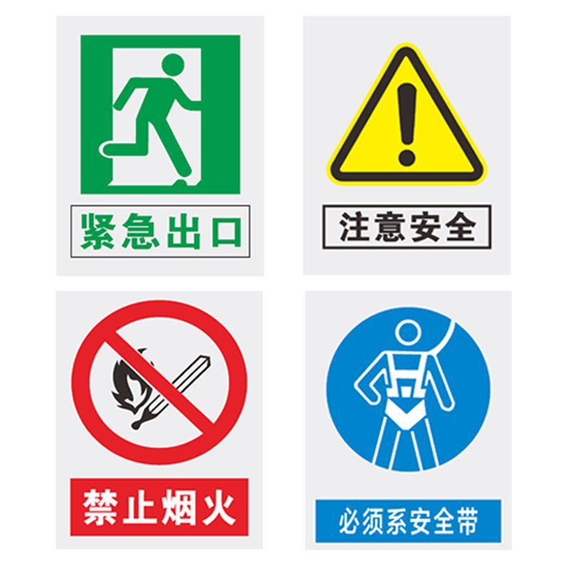Предупреждение определяет безопасные дорожные вывески для экспорта, изготовленные на заказ