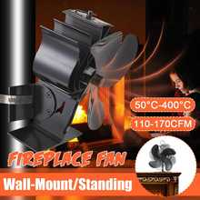 Pipe Mounted 4 Blades Heat Powered Wood Burner Ecofan Home Fireplace Fan Efficient Heat Distribution Efficient Quiet Stove Fan