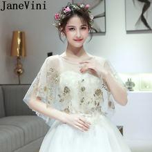 Белая свадебная накидка с бусинами jaevini 2020 свадебное платье
