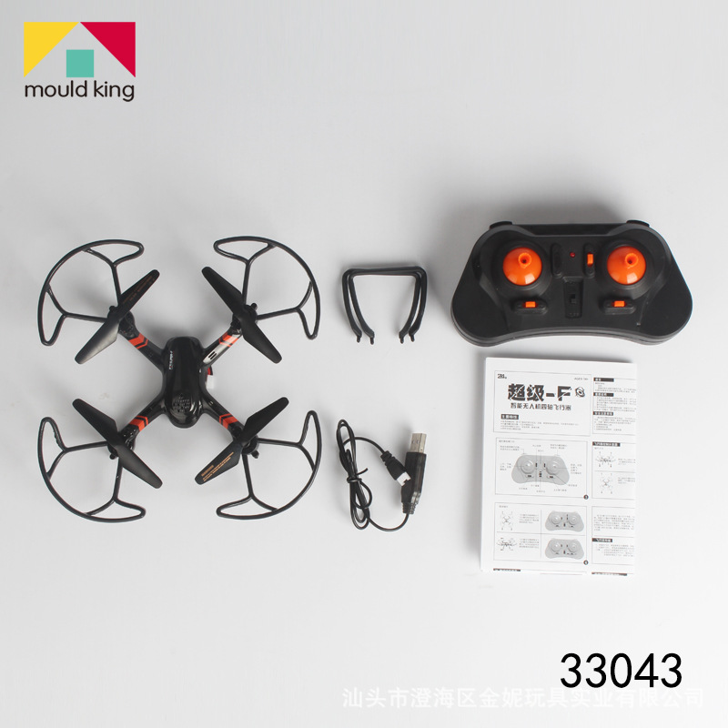 Yuxing Super F2. 4G Mini Smart Quadcopter Model Remote-controlled Unmanned Vehicle Aerial Remote-control Aircraft