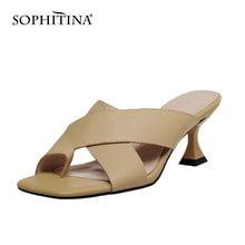 Sophitina/женские шлепанцы; Летняя уличная мода; Кожаные женские