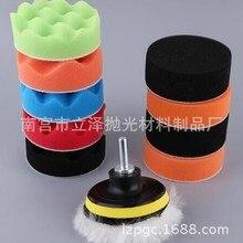 В настоящее время поставки трансграничной продукта 3-дюймовый 12-компонентный губка комплект воском пластина полировочное колесо шерстяными помпончиками на 80 мм