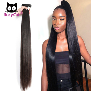 Rucycat 8-40 Inch Peruvian Human Hair Bundles Straight 100% Remy Hair Weave Bundles 1/3/4/Lot Hair Weave Free Shipping(China)
