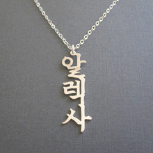 Personalized Collares Mujer Custom Korean Name Necklace Stainless Steel Charm Name Necklaces Pendents Bijoux Jewelry Accessories personalized multiple name necklace women men collares mujer family necklaces pendents custom jewelry gold chain choker kolye