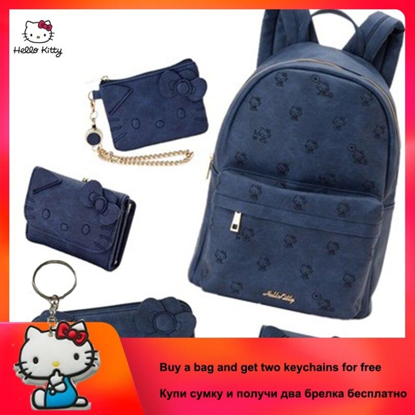 2019 New HELLO KITTY Backpack Fashion Casual Cartoon Print Student  SchoolBag PU Leather Clutch Kawaii Backpack HK-TT054