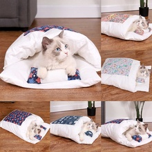 Cat Winter Warm Bed Nest Pet Cat Sleeping Bag for Cats Kitten Bed Kennel Star Floral