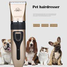 Baixo ruído recarregável sem fio elétrico silencioso clippers de cabelo conjunto para cães gatos animais de estimação seguro lâmina afiada clippers 2021