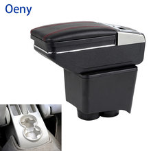 Armrest box For VW Polo Mk4 2002-2009 Polo Vivo 2010 Dual Layer Rotatable Central Store Content box with Ashtray Cup holder