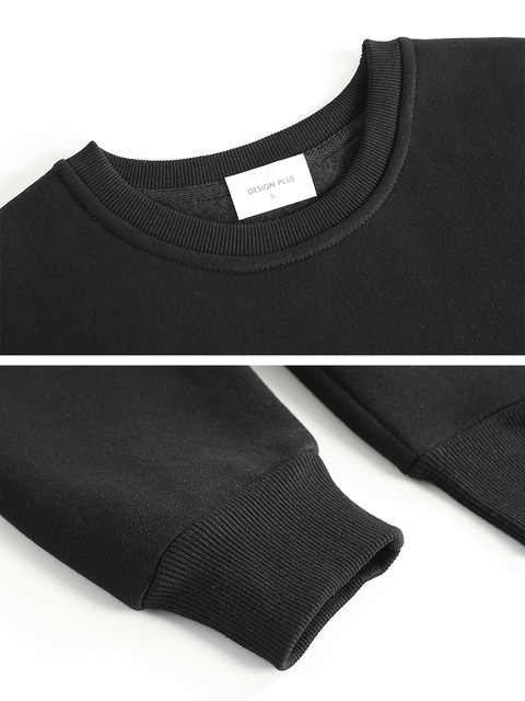 Big Sale #d4c5 Solid Color Sweatshirt Autumn And Winter