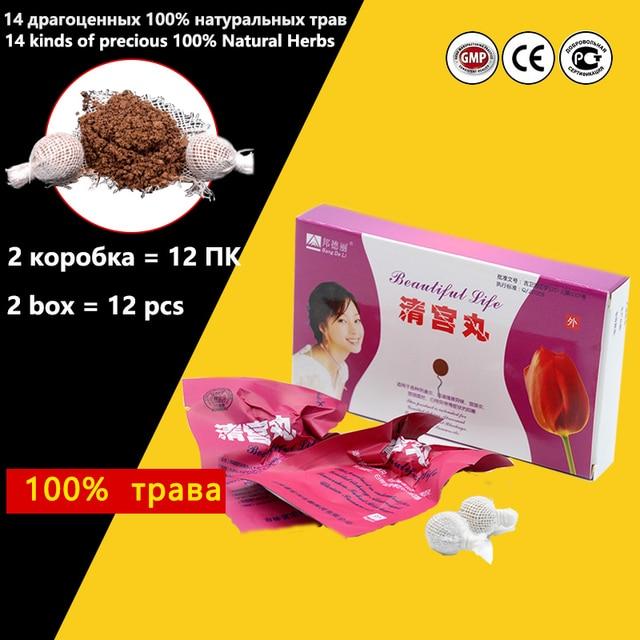 2 paket/12 adet vajina tamponlar tıbbi Tampon güzel hayat temizleme detoks Yoni inciler kadınsı hijyen rahim şifa