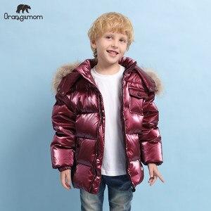 Image 2 - ブランドorangemom 2020冬の子供服ジャケットコート、子供服上着コート、白アヒルダウンガールズボーイズジャケット