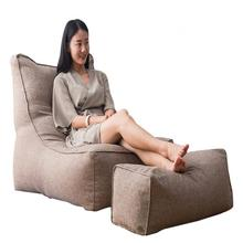 Cover Bean-Bag Lounger-Seat Pouf Lazy-Sofa Bedroom Living-Room Soft Pedal Protective