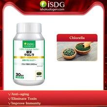 【Buy купить 1 получить 1 бесплатно 】isdg хлорелла таблетки Спирулина экстракт для улучшения иммунитета Анти-усталость потеря веса. 180 отсчетов
