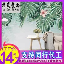 Северной Европе-Стиль INS ветер японский рисунок банановых листьев ТВ фон до середины голени zhi красные обои Гостиная диван ресторан стены
