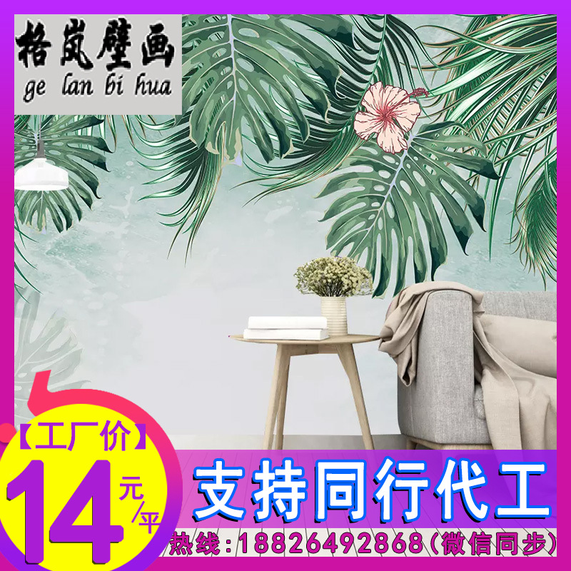 Northern European-Style INS Wind Japanese Banana Leaf TV Backdrop Qiang Zhi Wang Red Wallpaper Living Room Sofa Wall Restaurant
