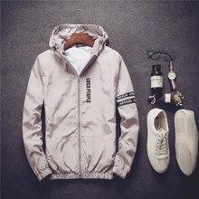 Streetwear,  Men Jacket, Mens Jackets and Coats, Clothes, Coats Jackets, Varsity Windbreaker, Windbreaker