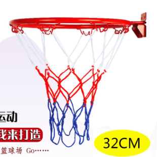 32cm Hanging Basketball Wall Mounted Goal Hoop Rim Net Sports Netting Indoor Outdoor Children's Basketball Box Kids Sports Hoop