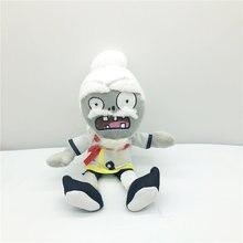 Кукла аниме «зомби» мягкая игрушка плюшевая кукла qigong для