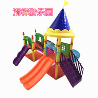 Mixed Batch Children Building DIY Slide Thermal Ride Amusement Park Play House Toys Hot Selling Supply of Goods