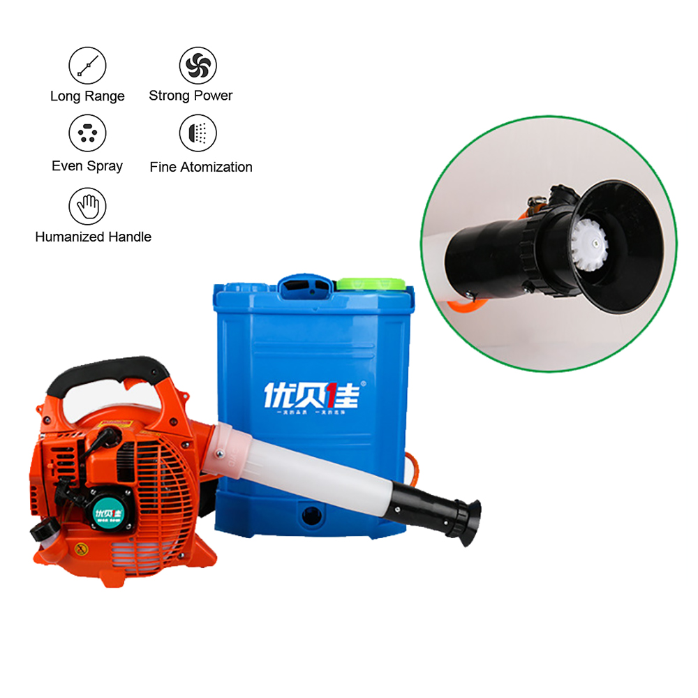 Portable Oil Sprayer Fogger Misty Machine Gasoline Smoke Spray Wind Fog Machine Air Delivery Sprayer Disinfect Sterilize