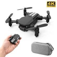 Novo mini zangão 4k 1080p hd câmera wifi fpv pressão de ar altitude preensão preto e cinza dobrável quadcopter rc brinquedo dron