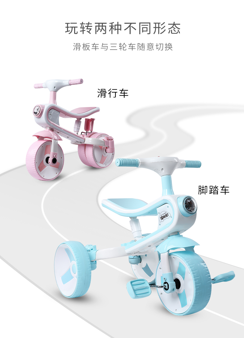 Large New Children's Tricycle Bicycle Baby Balance Bike Easy Folding Cart Three Wheel Stroller Kids Bike Form Wheel with Flight
