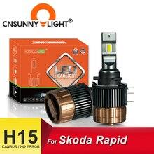 CNSUNNYLIGHTข้อผิดพลาดรถLED Canbus H15หลอดไฟ15000Lm 5700KสีขาวPlug Playวิ่งไฟDRLsสำหรับSkoda Rapid