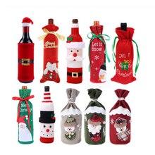 25 видов рождественских подарков, чехлы для винных бутылок, сумки, держатели, новогодние подарки, рождественские украшения для дома, вечерние, обеденные столы navidad