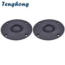 Аудиоколонка tenghong 2 шт 35 дюйма 4 Ом 8 20 Вт шелковая пленка