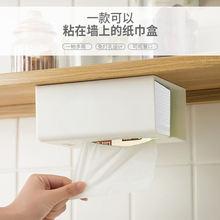 Бытовой пластиковый кухонный органайзер для хранения самоклеющаяся