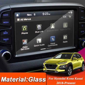Car Styling Dashboard Display Film GPS Navigation Screen Glass Protective Film for Hyundai Kona Kauai 2018-Present Auto Sticker image