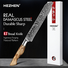 HEZHEN 8'' inch Serrated Knife 67 Layers Damascus Super Steel High Carbon 60-62 HRC Sharp Knives Cut Bread Toast Cheese Cake