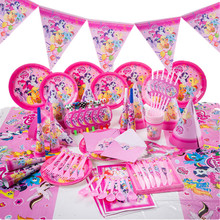 My Little Pony Theme Party Supplies Disposable Tableware Party Decoration For Kids Banner Tablecloth Gift Bags Balloons