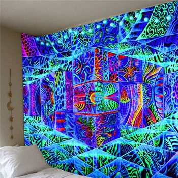 3D Psychedelic Tapestry Macrame Wall Tapestry Wall Hanging Wandkleed Grove Tapestry Wall Fabric Beach Cloth Tapestry