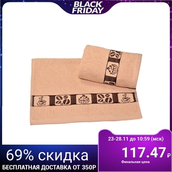 Terry towel jacquard 30x60 cm, coffee, 100% cotton, 340 g / m2