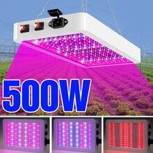 220v светодиодный полный спектр светать светильник 300w 500