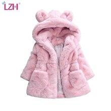 Winter Jacket Coat Outerwear Hooded Girl Autumn Children LZH for Fur Kid Warm