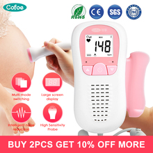 лучшая цена Cofoe Fetal Doppler monitor Ultrasound Baby Heartbeat Detector Household Health Pregnant Fetal Monitor Portable Pocket Doppler