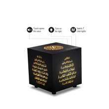 лучшая цена Wireless Bluetooth Speaker Square Muslim Learning Player Touch Color LED Bluetooth Speaker With Remote FM TF