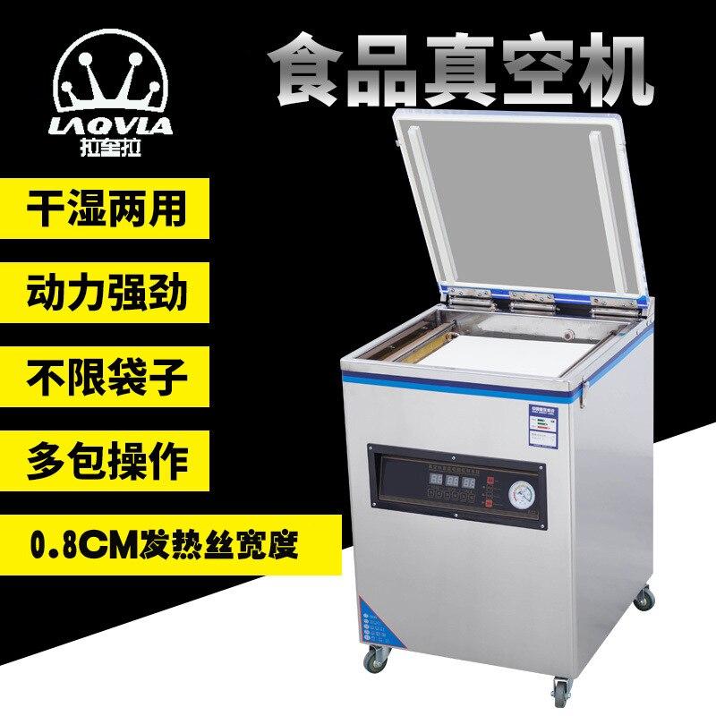 Влажная и сухая двойного назначения насосная вместительная большая герметичная машина коммерческого использования пластиковый конверт